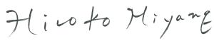 Autograph by Hiroko Miyano