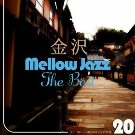 金沢 Mellow Jazz