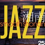 Smooth Shonan Jazz